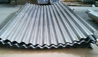 Алюминиевый шифер